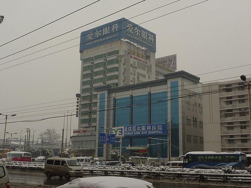 800px-Wuhan_Aier_Eye_Hospital_-_P1050072